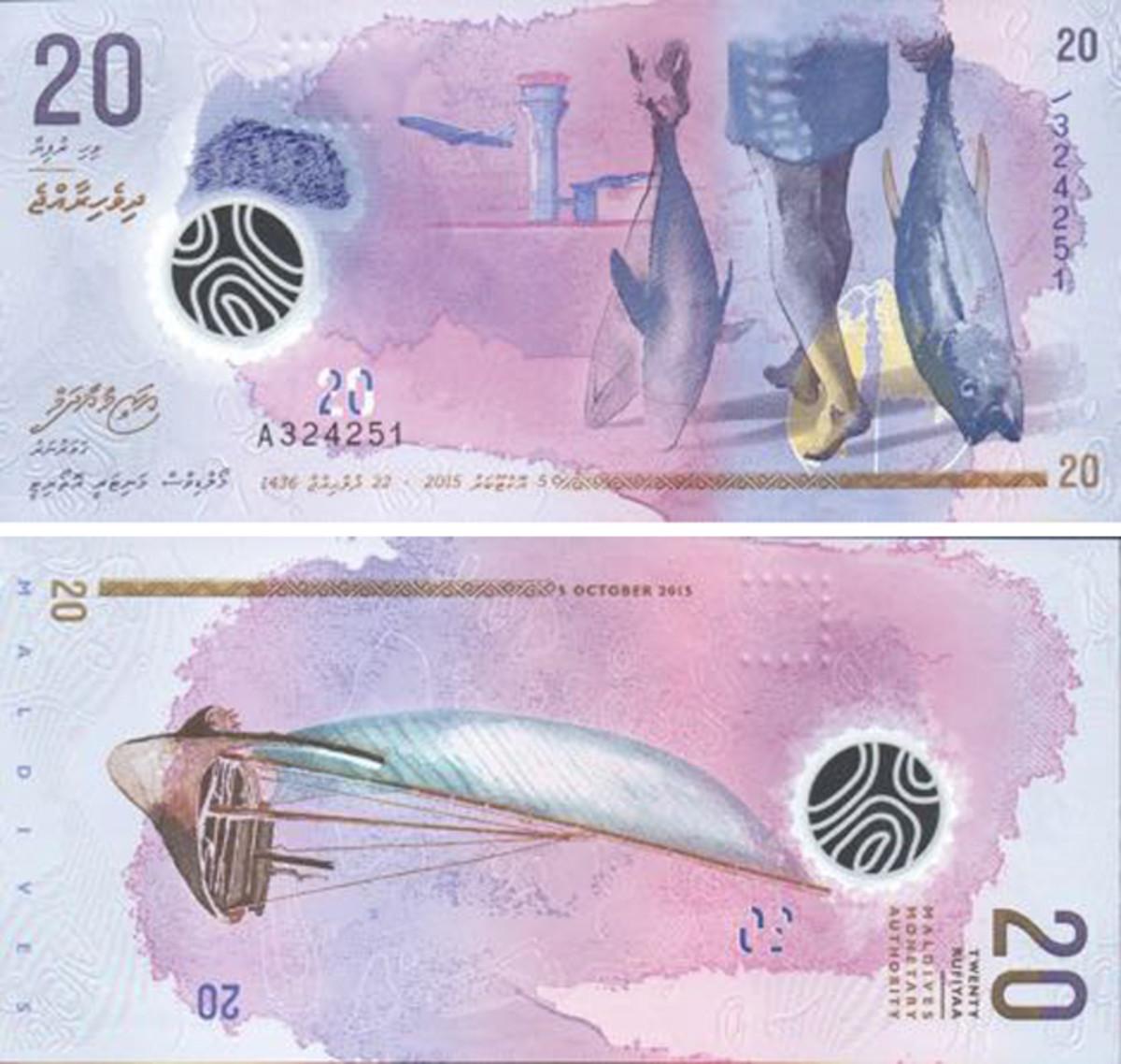The new 20 rufiyaa note.