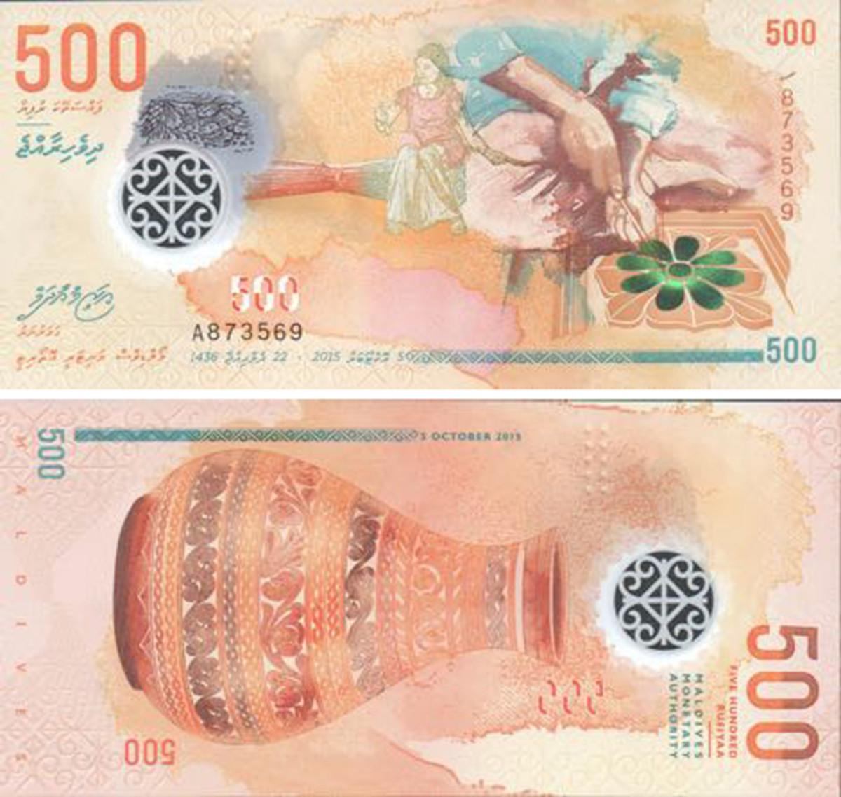 The new 500 rufiyaa note.