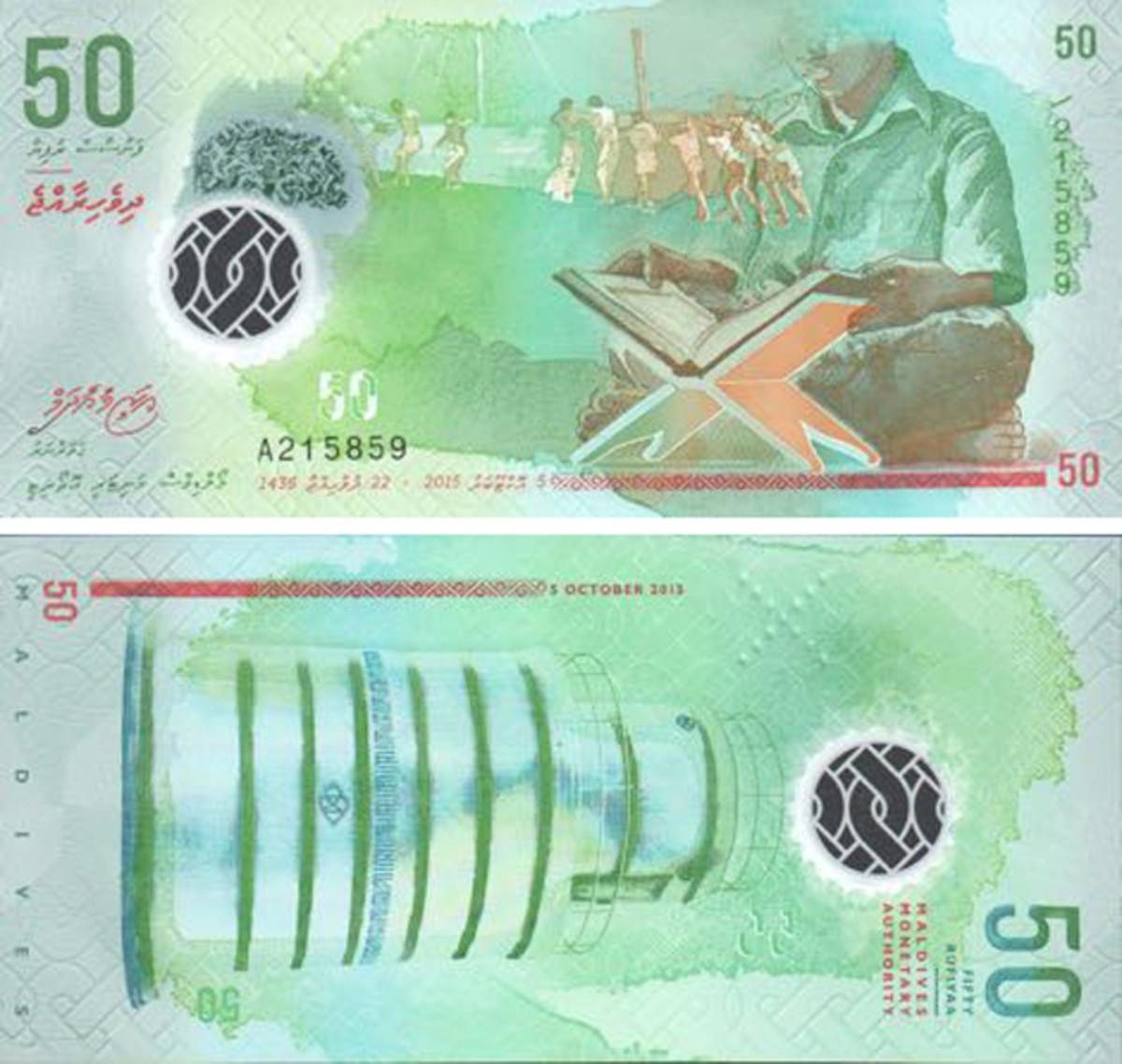 The new 50 rufiyaa note.