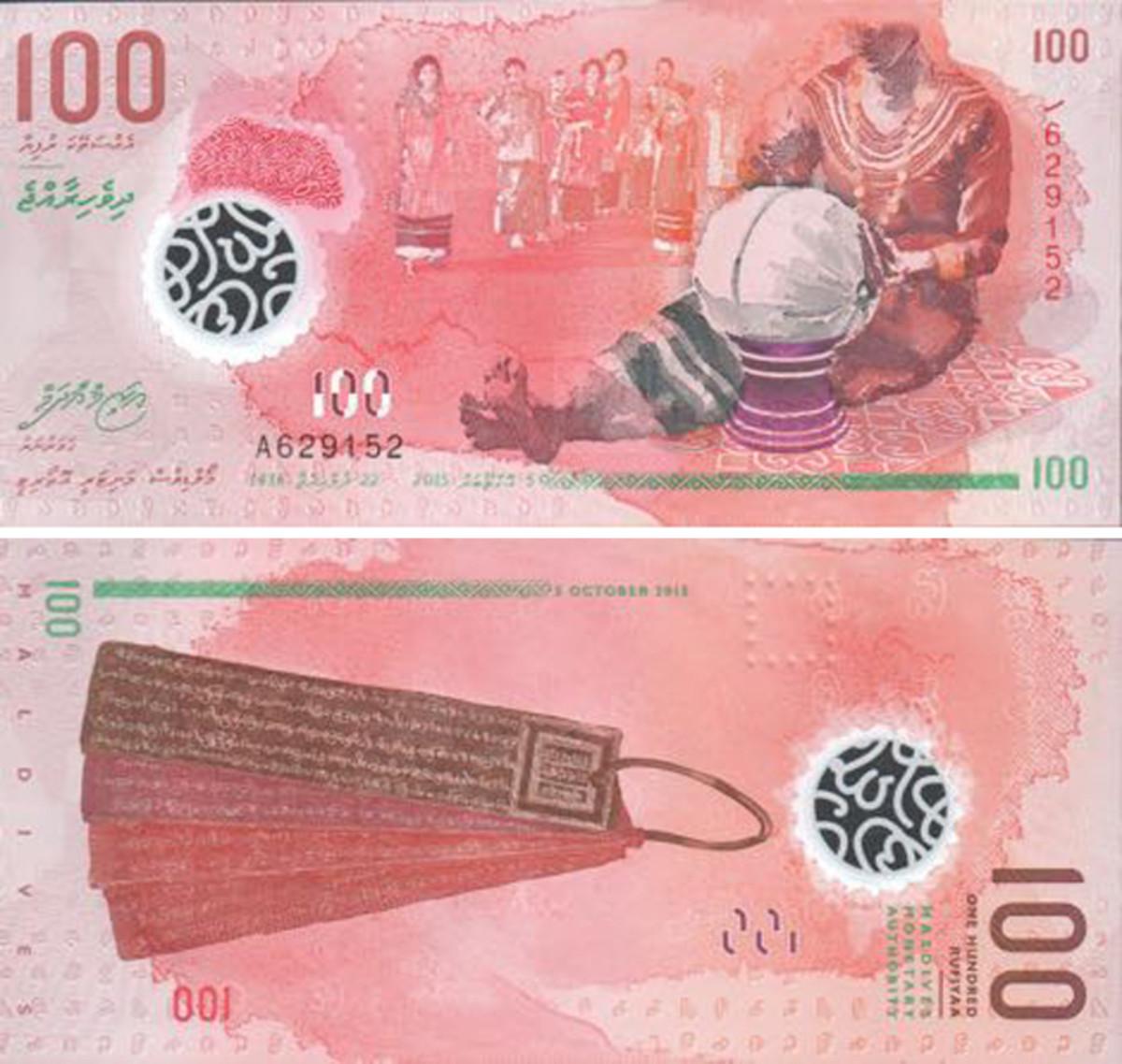 The new 100 rufiyaa note.