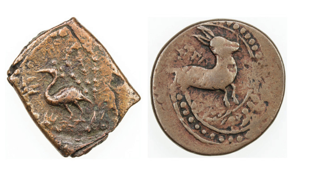 From 1696 a great Civil Copper with a striking Crane figure in a square cut planchet. The best bargain in this bidder contested Civic Copper animal type group, the Crane sold for about 60% over its estimate. Others went for much more, like this Donkey from Gilan Mint, which sold for $357, over six times its estimate.