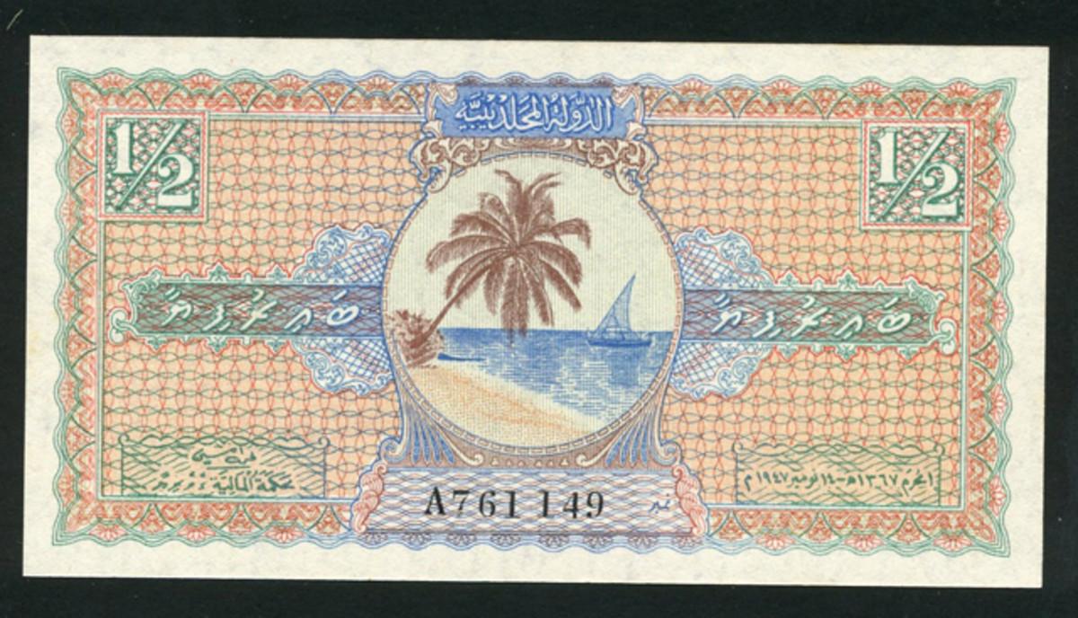 Maldives 1/2 rupee, P-1, from 1947/AH1367