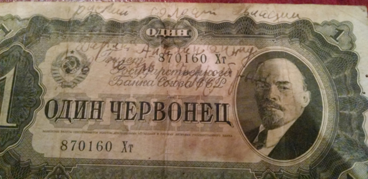 Fig. 4: This Soviet Union I Chervonetz note, issued in 1937, features a portrait of Lenin. Across from the portrait is an inscription that speaks to a Russian soldier greeting an American comrade. It's a rare find.