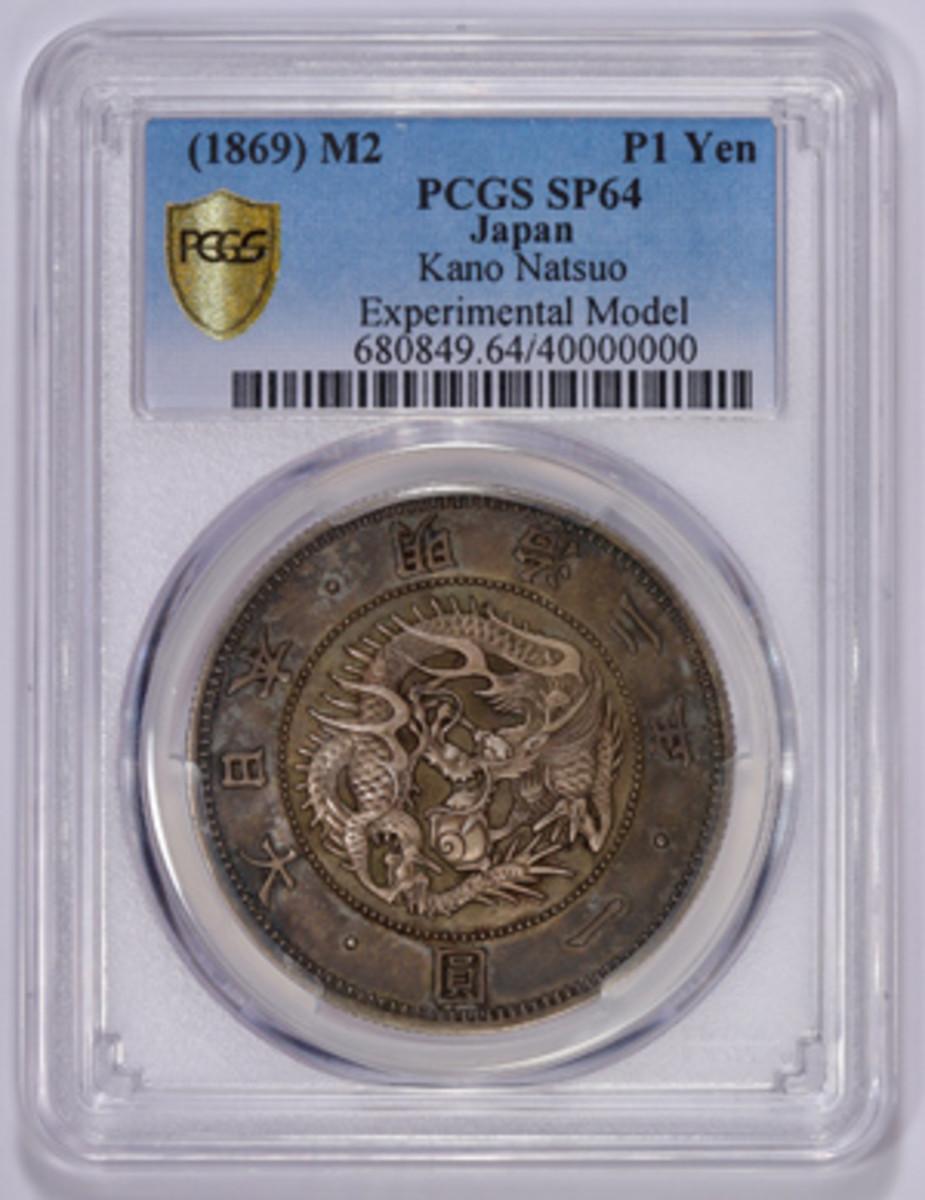 PCGS1204