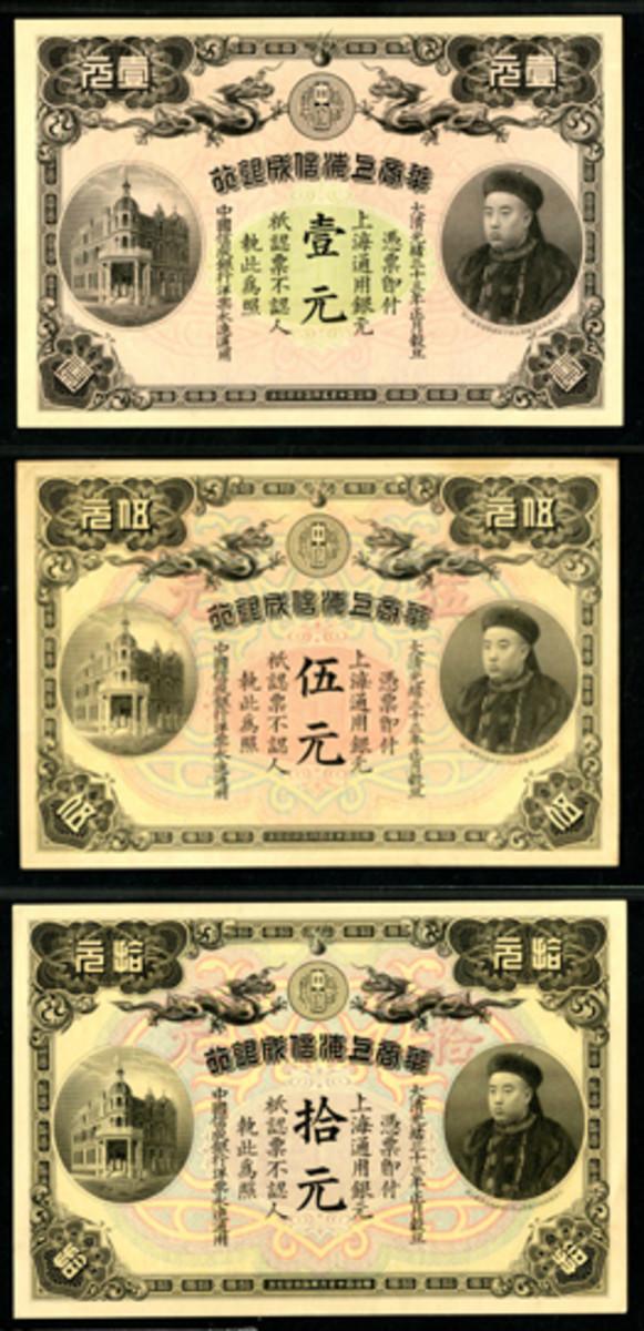 ChineseNotes1