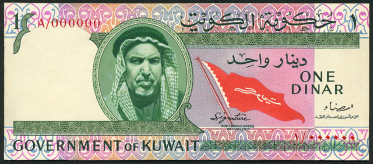 A Government of Kuwait printer's obverse composite essay one dinar on card that realized $47,112.