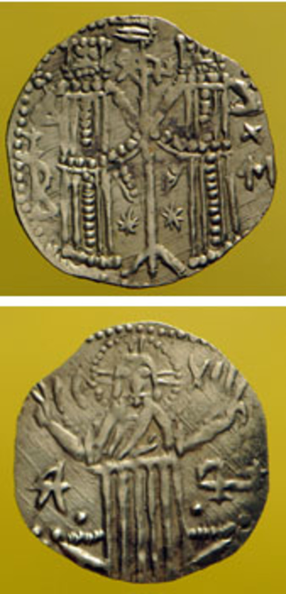 Coins excavated in or originating from Bulgaria prior to 1750 are now subject to severe import restrictions to the United States.