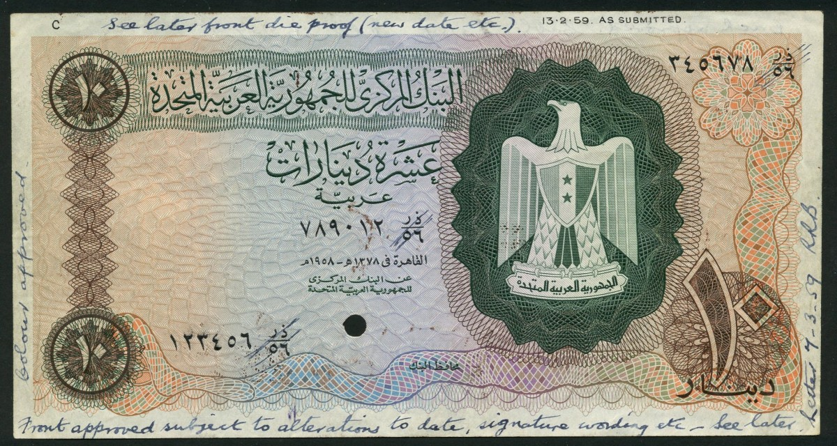 A specimen note from the Central Bank of the United Arab Republic.