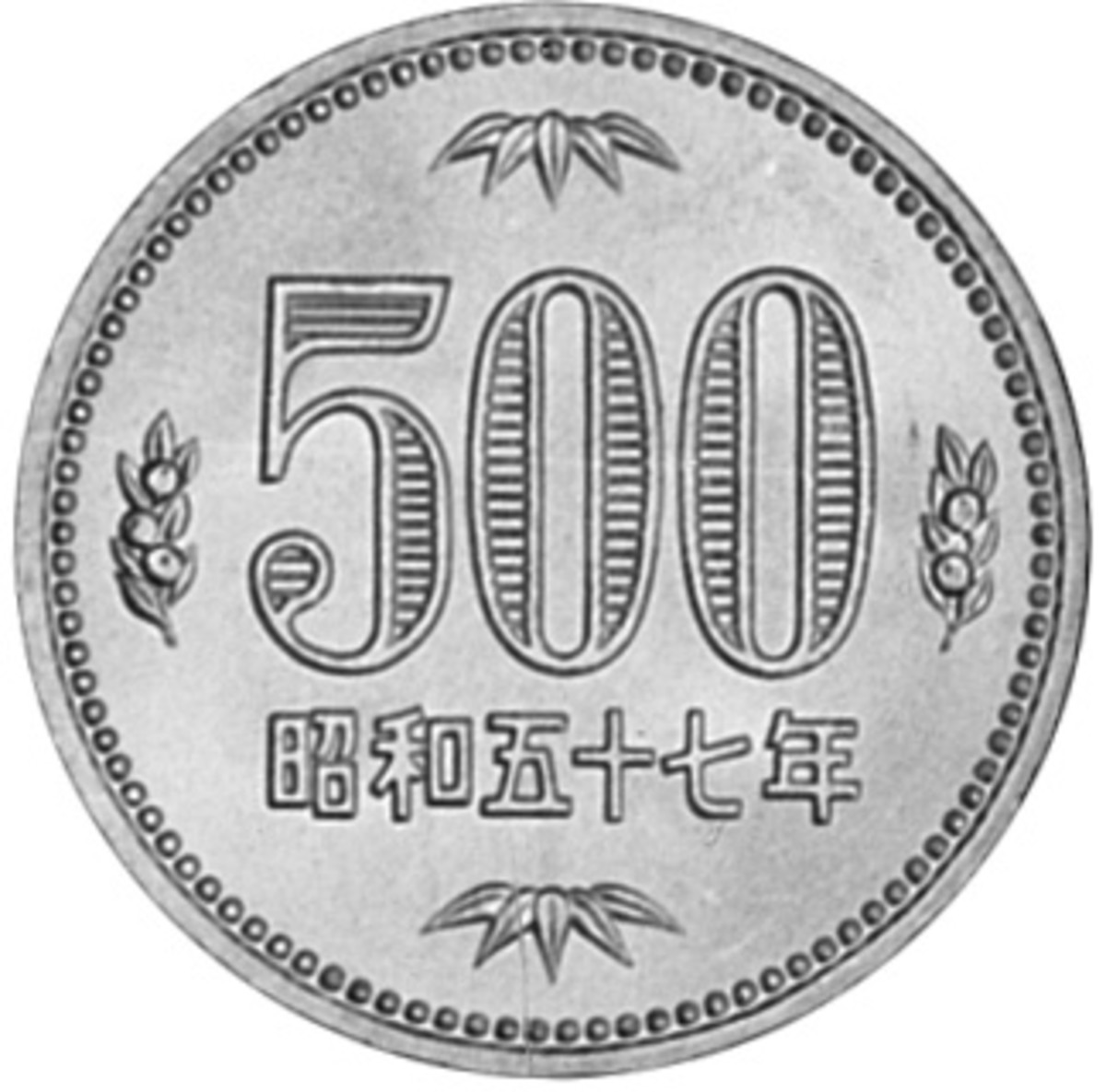 """The current 500 yen is made of Copper-Nickel. Its obverse shows the number """"500"""" surrounded by cherry blossoms. (Image courtesy of NGC.)"""