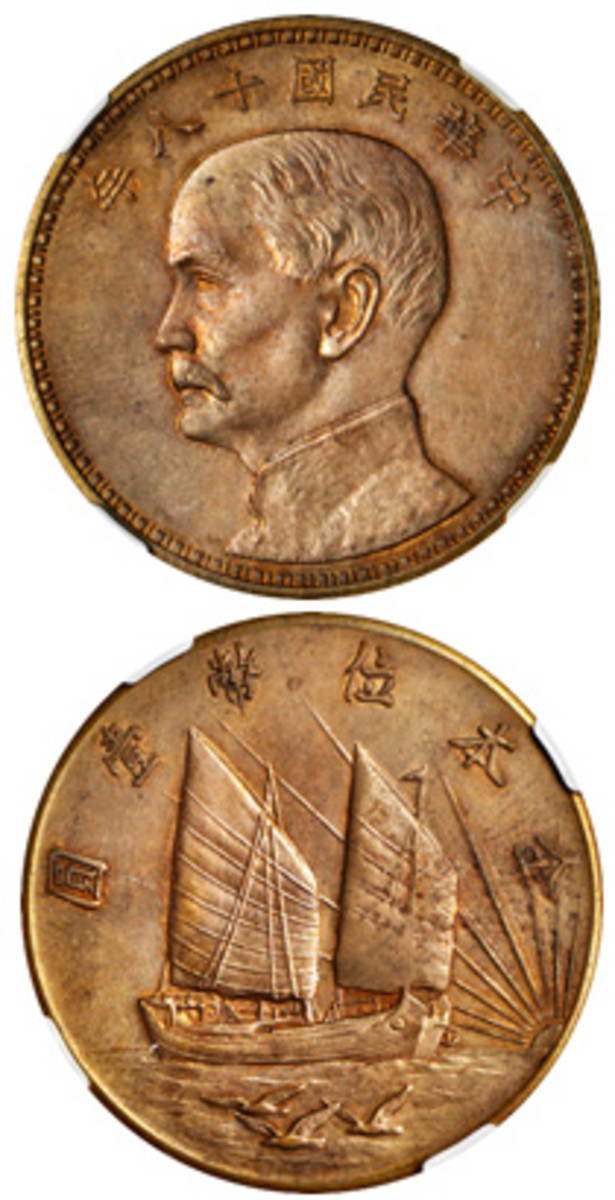 Rare gold standard dollar 'Birds-under-Junk' reverse muled with a 1929 Sun Yat-sen pattern dollar obverse that will be offered at Stack's Bowers April sale in Hong Kong. (Images courtesy Stack's Bowers)