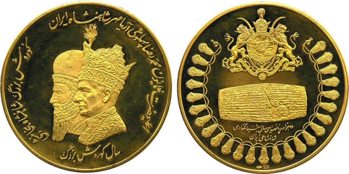 iran gold medal.jpg
