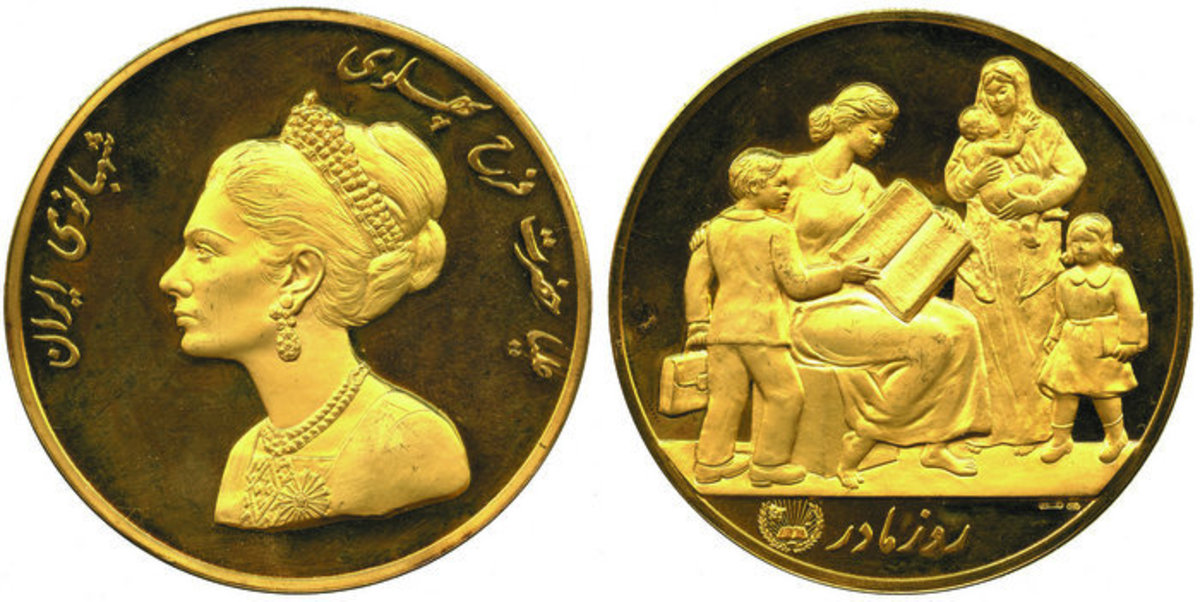 iran gold medal mother.jpg