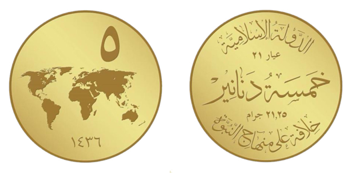 Proposed designs of two of the ISIS gold coins.