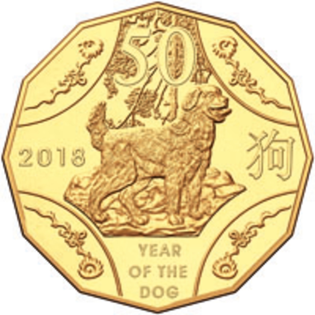 Reverse of Australia's Year of the Dog tetradecagonal 50 cents made available at Berlin plated with 24 karat gold. (Image courtesy Downies)