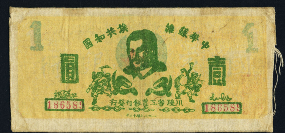 Joseph Stalin matched Lenin's price on this 1933, cloth-printed, one yuan from the Chinese Szechuan-Shensi Provincial Workers & Farmers Bank, P-S3243b. But just what is the individual on the right up to?