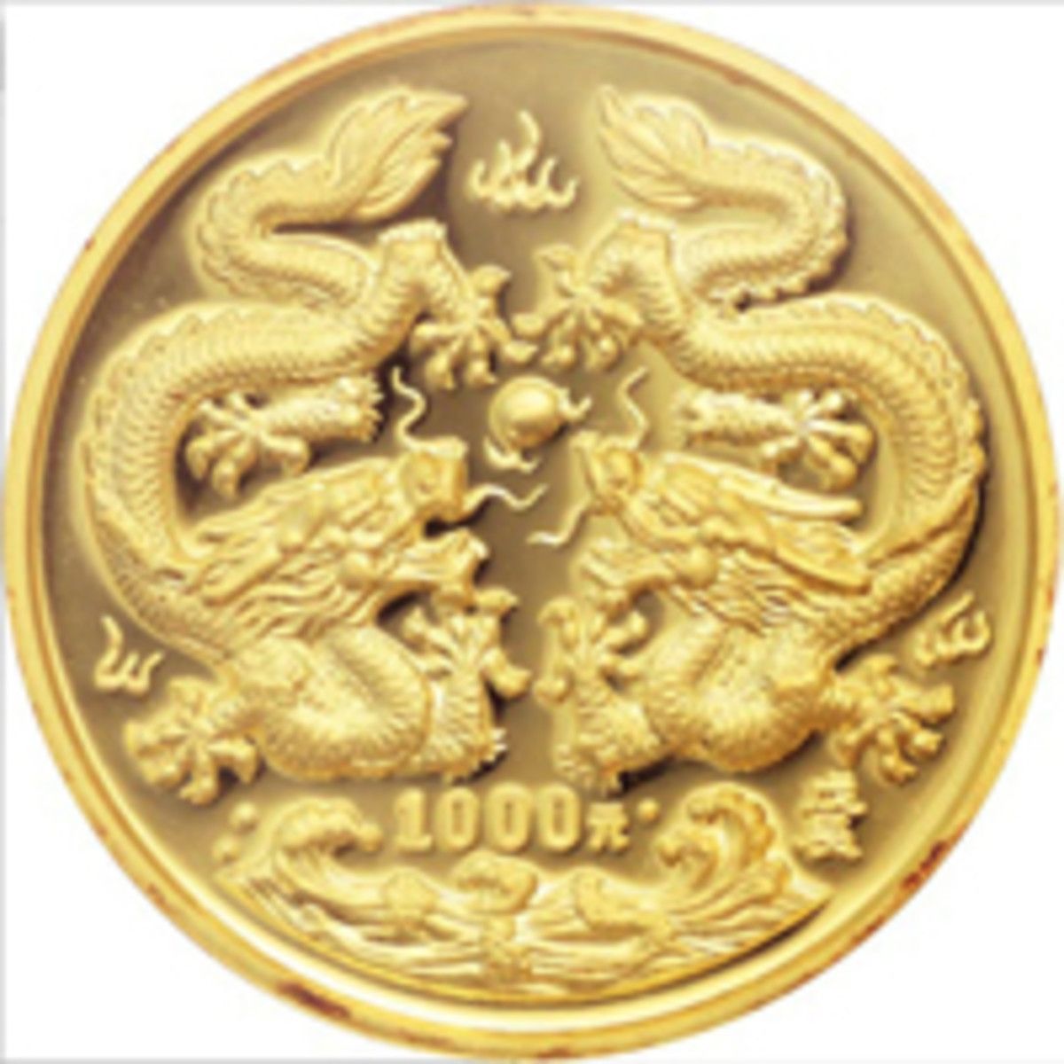 Year of the Dragon 12-ounce gold ¥1000 proof of 1988 (Y-146) that took $24,840 in PCGS PR69. (Image courtesy and © Spink Taisei)