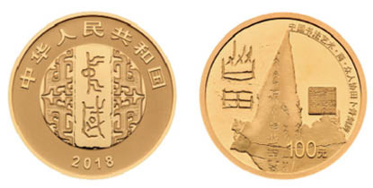 Common obverse and reverse of gold ¥100 proof showing an oracle bone from the Shang Dynasty (1600-1046 B.C.E.) inscribed with an order for people to farm cooperatively. (Images courtesy China Gold)