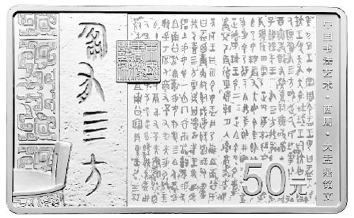 """Rectangular silver ¥50 proof reproducing calligraphy from a pot of the Western Zhou period (c. 1046–256 B.C.E.) that reads """"commencing rule over a vast territory."""" (Image courtesy China Gold)"""
