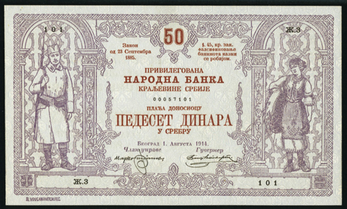 Rare choice PMG About Uncirculated 55 EPO* Black Star Serbian 50 dinara (srebru) of 1 August 1914, P-13, that found a new home for $14,400. (Image courtesy www.ha.com)