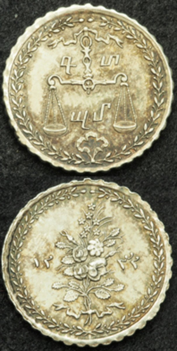 "A mystery Armenian piece is written up by Leon Saryan in ""Milwaukee Numismatic News."""