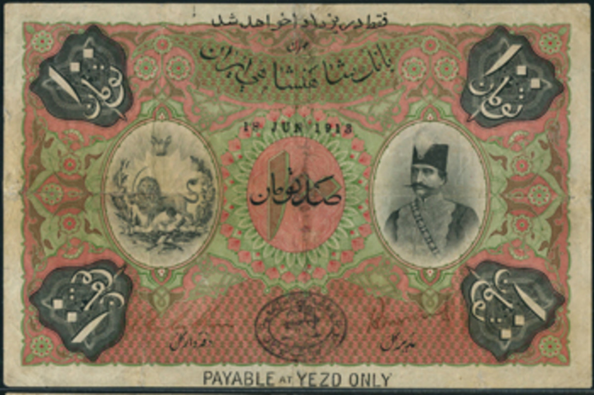 Issued Imperial Bank of Persia 100 tomans payable at Yezd (P-8). On the few survivors its estimate has been set at £15,000-20,000. (Image courtesy and © Spink, London)