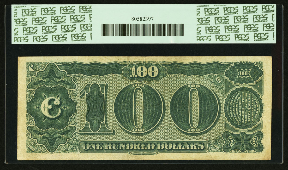 Reverse of the $100 Watermelon note featuring its namesake, the watermelon-like zeroes.