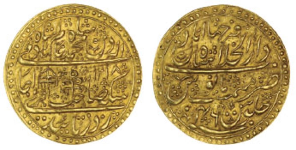 Top-selling Mughal gold nazarana mohur struck in AH 1218/46 for Shah Alam II, KM-721. It realized $75,283 or over 19 times upper estimate at Spink's world coin sale in September. (Images courtesy and © Spink, London)