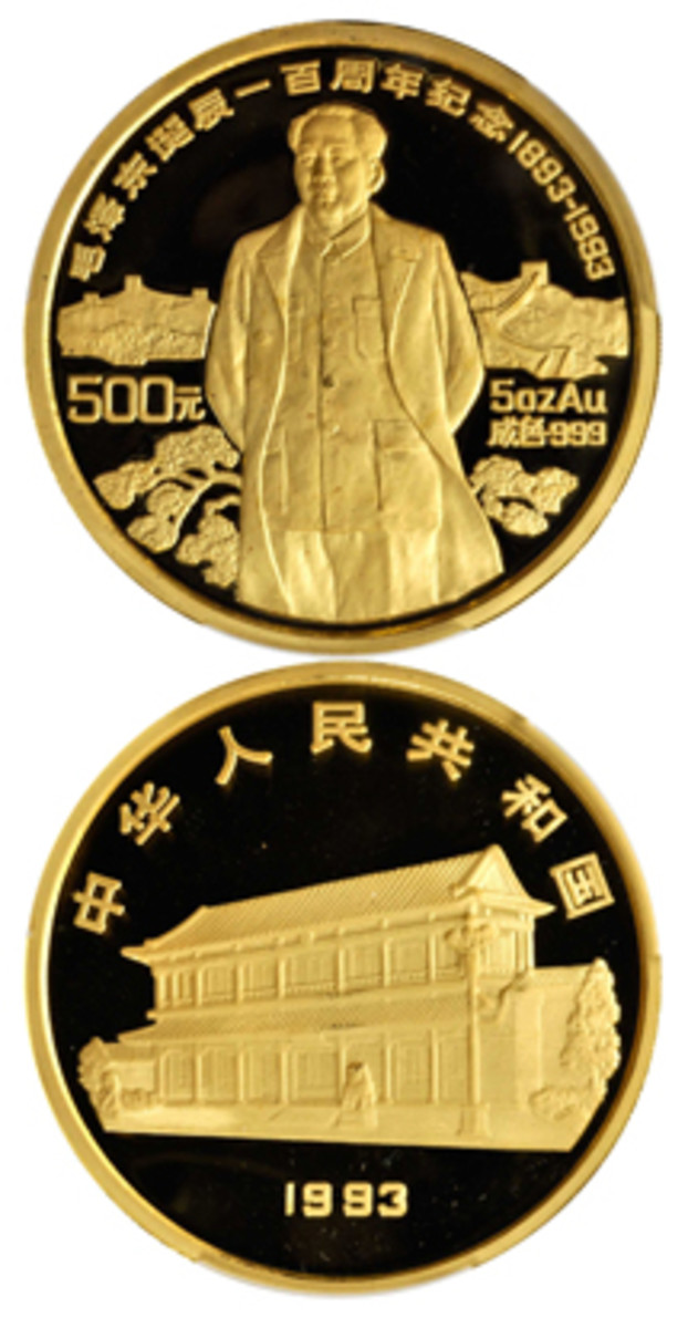The gold 500 yuan of 1993 struck to celebrate the centenary of Chairman Mao's birth that sold for $89,625 in Stack's-Bowers Hong Kong April sale. The reverse differs from that shown in SCWC for a similar 500 yuan KM-544. (Images courtesy Stack's-Bowers)