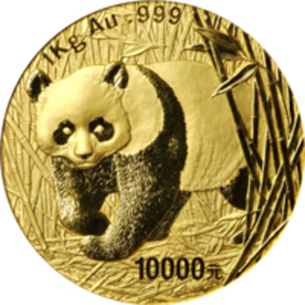 Top selling Panda: 10,000 yuan, 2002, KM-A1475, that realized $95,600. (Image courtesy Stack's-Bowers)