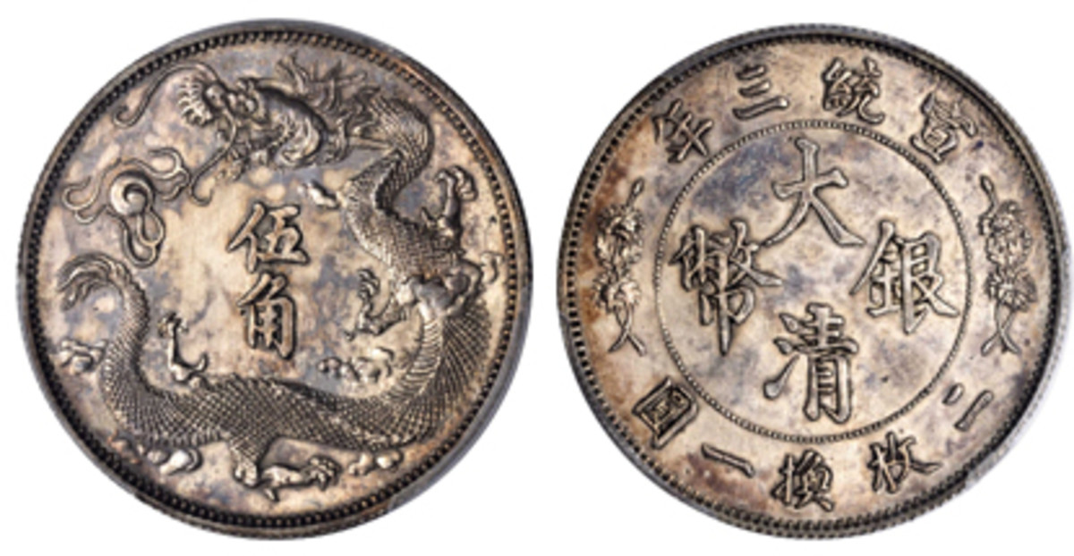 Very rare silver, Year 3 (1911) pattern 50 cents, KM-, Y-30, that fetched $92,612.50 graded PCGS SP-62+. (Images courtesy Stack's-Bowers)