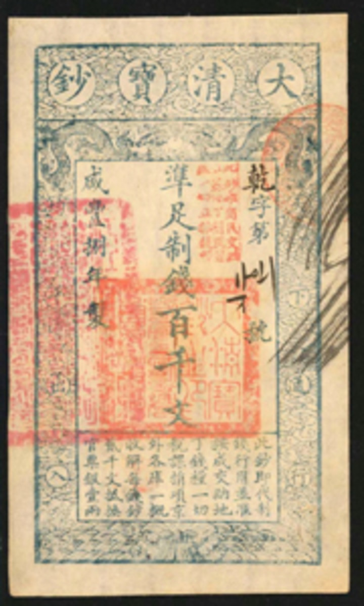 Chinese rarity: Qing Dynasty 100,000 cash of Year 8 (1858), P-A8b, which took $27,600 graded PCGS Extremely Fine 40 PPQ.