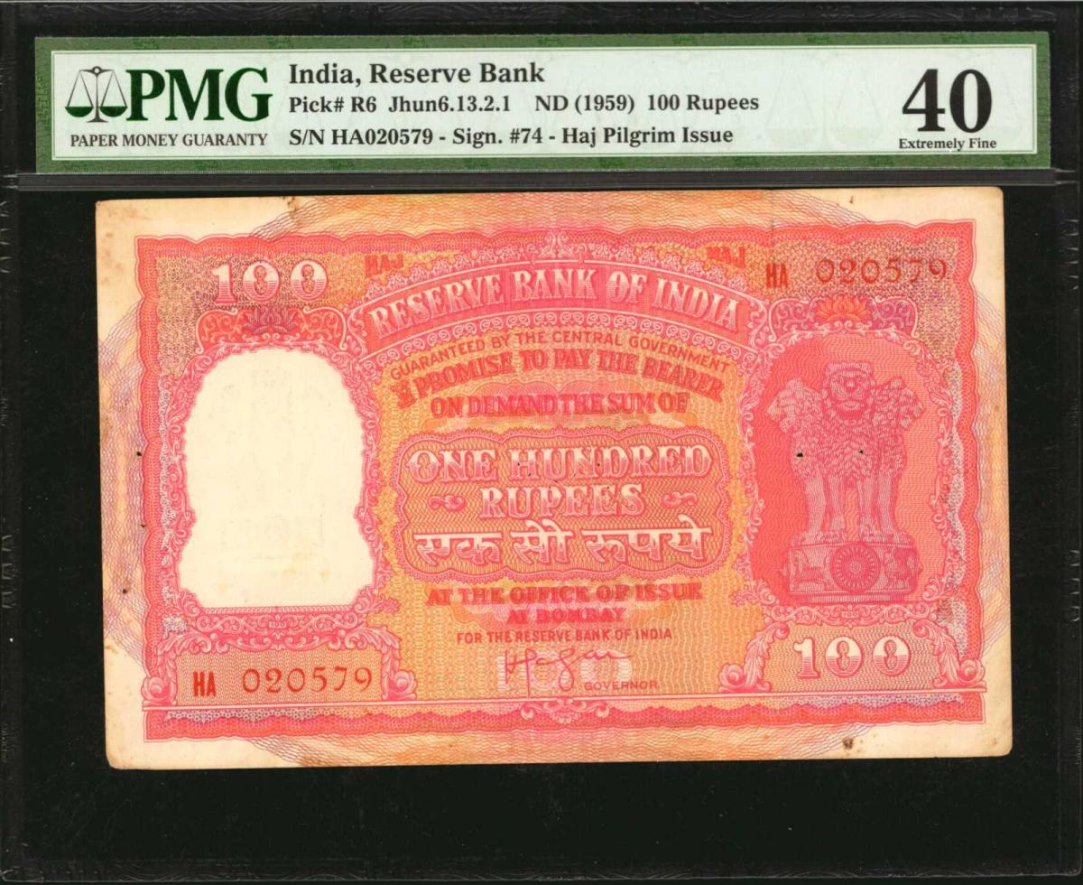 Shown is the Reserve Bank of India 100 rupees of the Haj Pilgrim Issue graded PMG Extremely Fine 40 being offered by Stack's Bowers for the World Paper Money sale. (Image courtesy of Stack's Bowers)