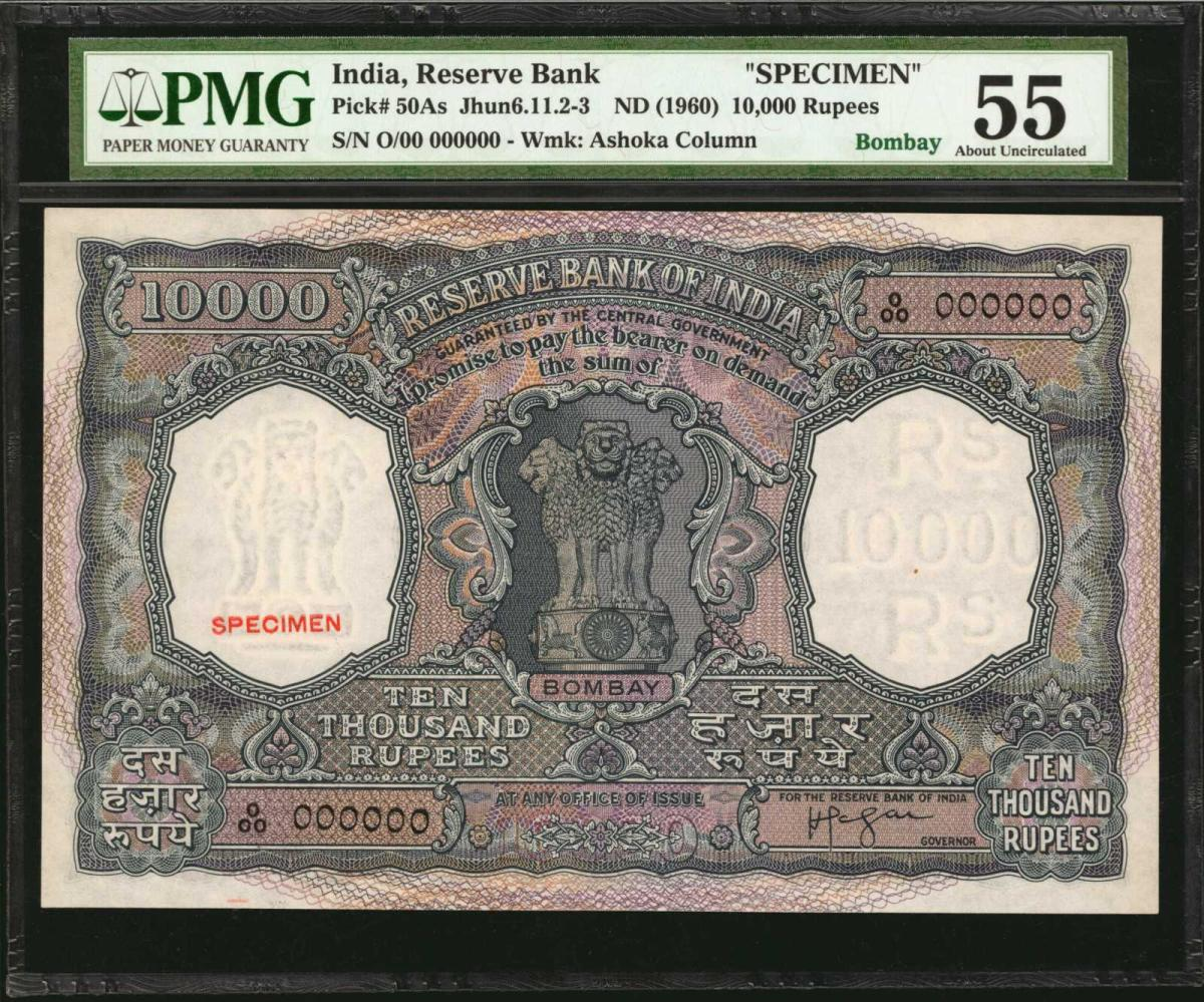 Shown is the INDIA. Reserve Bank. 10000 Rupees, ND (1960). P-50As. Specimen. PMG About Unc 55 being offered by Stack's Bowers for the World Paper Money auction. (Image courtesy of Stack's Bowers)