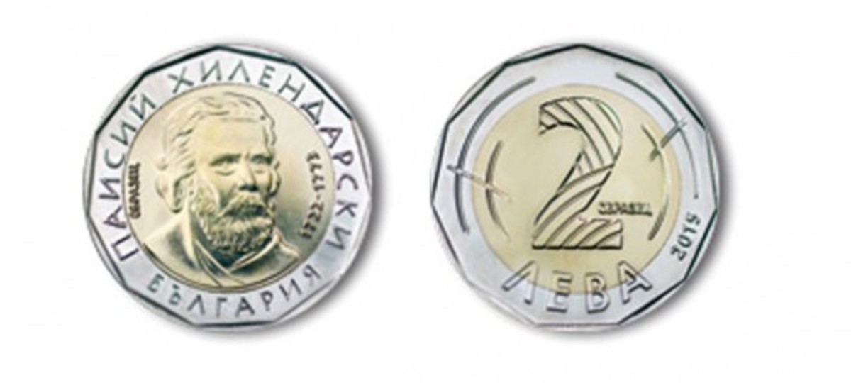 The new 2-leva coin is pictured here. Image courtesy of the Bulgarian National Bank.