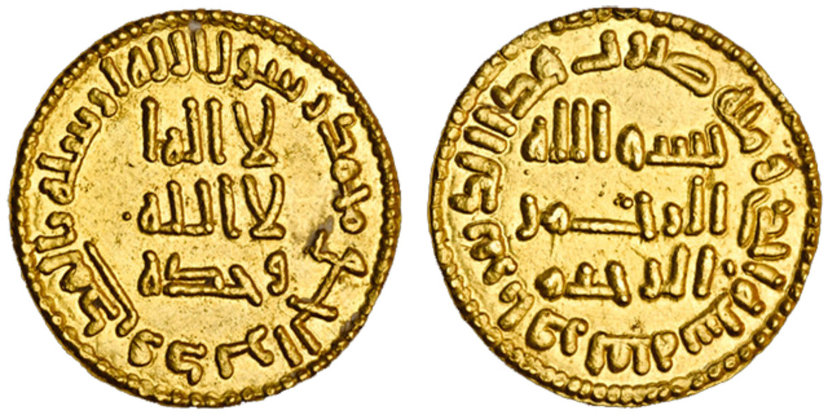 The rare Umayyad gold dinar of Caliph Abd al-Malik dated AH101 that fetched £14,400 [$22,464], one of the first Islamic coins to have a design made entirely from calligraphy. Image courtesy Spink UK.