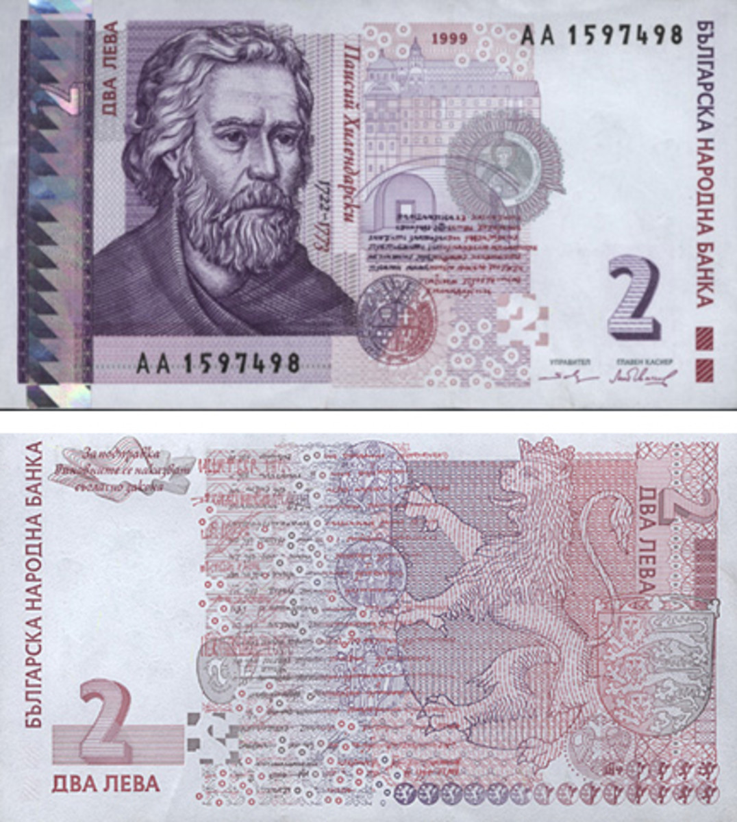 Bulgaria is ending the 2-lev bank note and replacing it with a 2-lev, bimetallic coin.