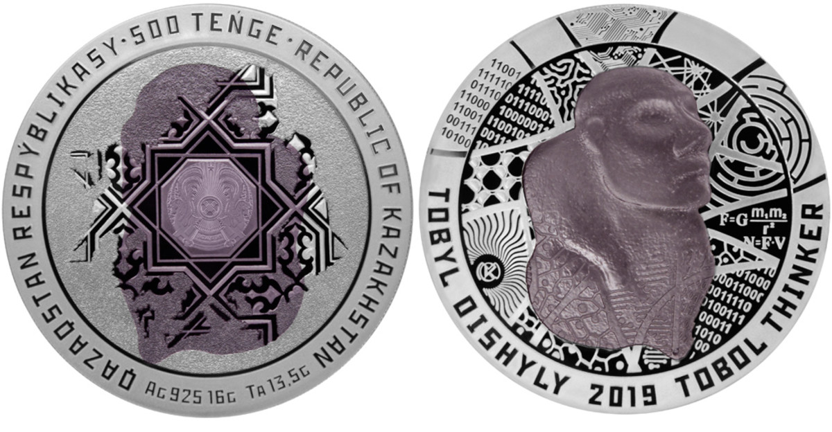 The bi-metallic collecting field is used to coins with rings of metal, but this nominee presents a bi-metallic coin with a figural-shaped center section. The Kazakhstan Mint created this coin in tribute to Tobol Thinker, a stylized stone sculpture stored at the National Museum of Kazakhstan. The center section is made of tantalum and goes completely through the obverse to reverse of the coin. This sculptured shape makes it a most unusual bi-metallic coin.