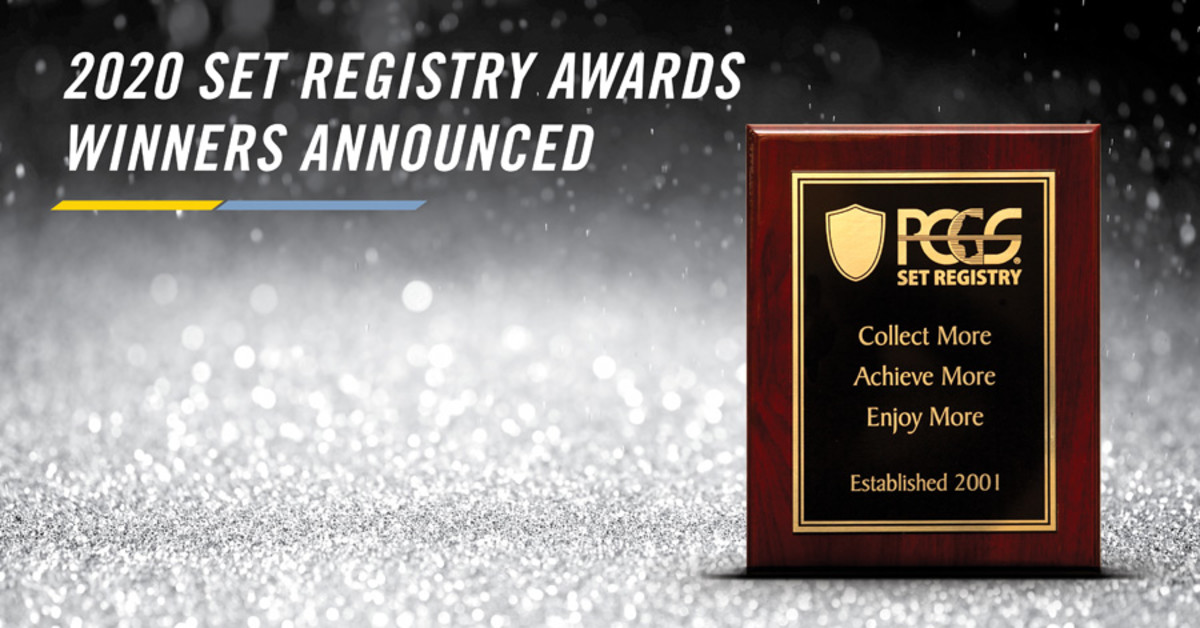 PCGS Set Registry Awards illustration