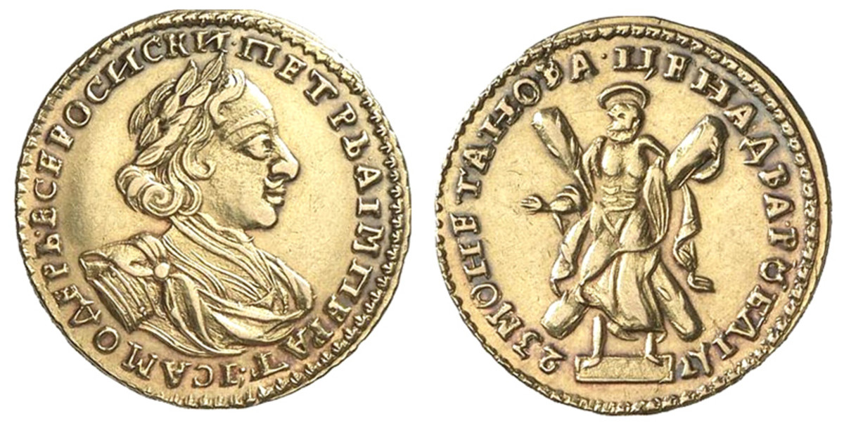 1723 gold 2 rubles with title of EMPEROR.