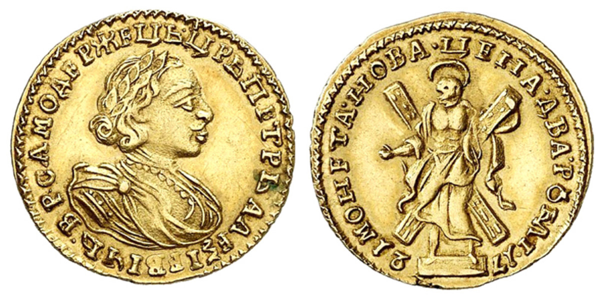 1721 gold two rubles.