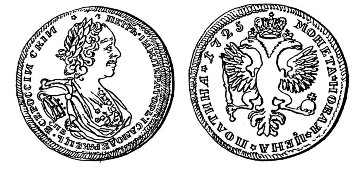 1725 poltina (50 kopecks), struck at St. Petersburg.