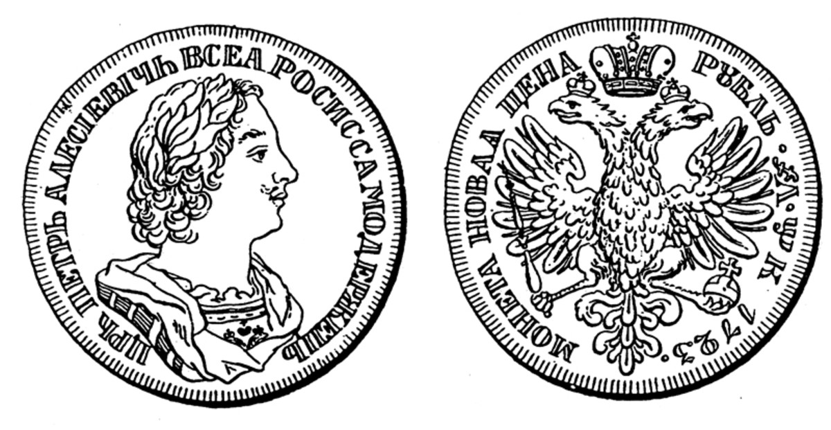 1723 silver ruble with new portrait.