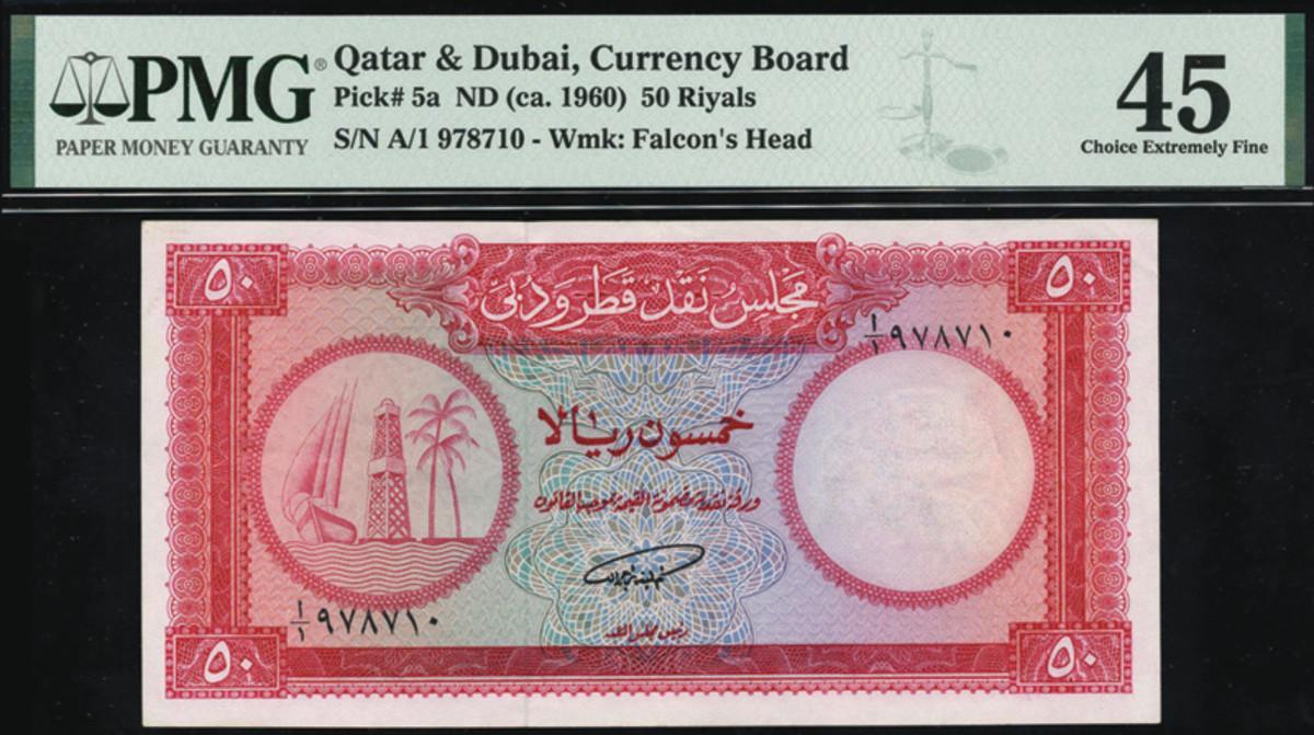 Qatar and Dubai, Currency Board 50 riyals dated ND 1966.