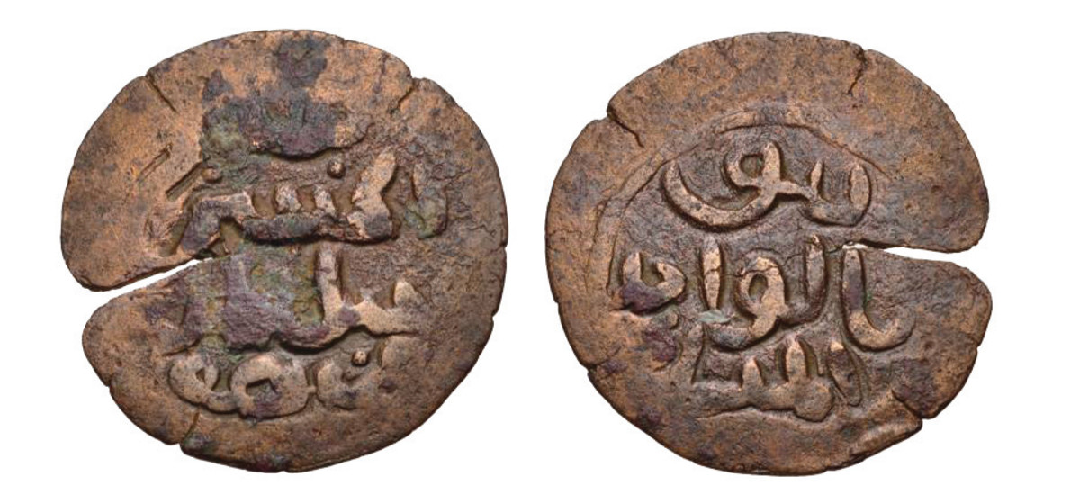 This is a copper fals of the Kilwa Sultanate, Sultan's name was Kilwa Sultanate. al-Hasan bin Sulayman, 14th century, exact dates unknown at this time. (Actual diameter 21mm). Photos courtesy of Vladimir Souchy.