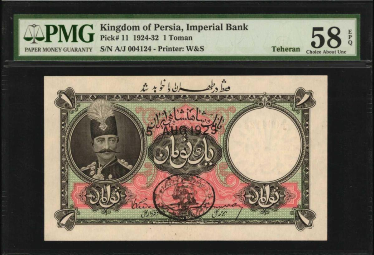 Lot 30271, Kingdom of Persia, 1924-1932, 1 Toman
