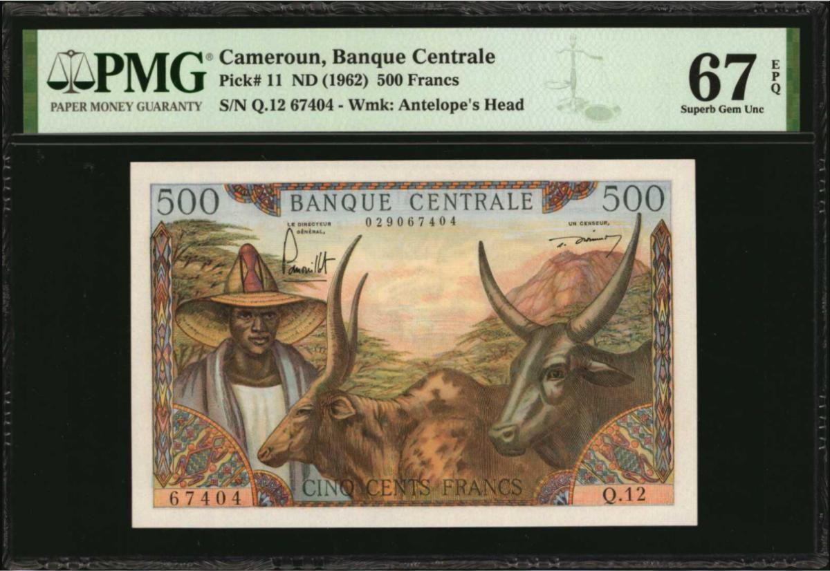 Lot 30059, Cameroun, 500 Francs ND (1962).