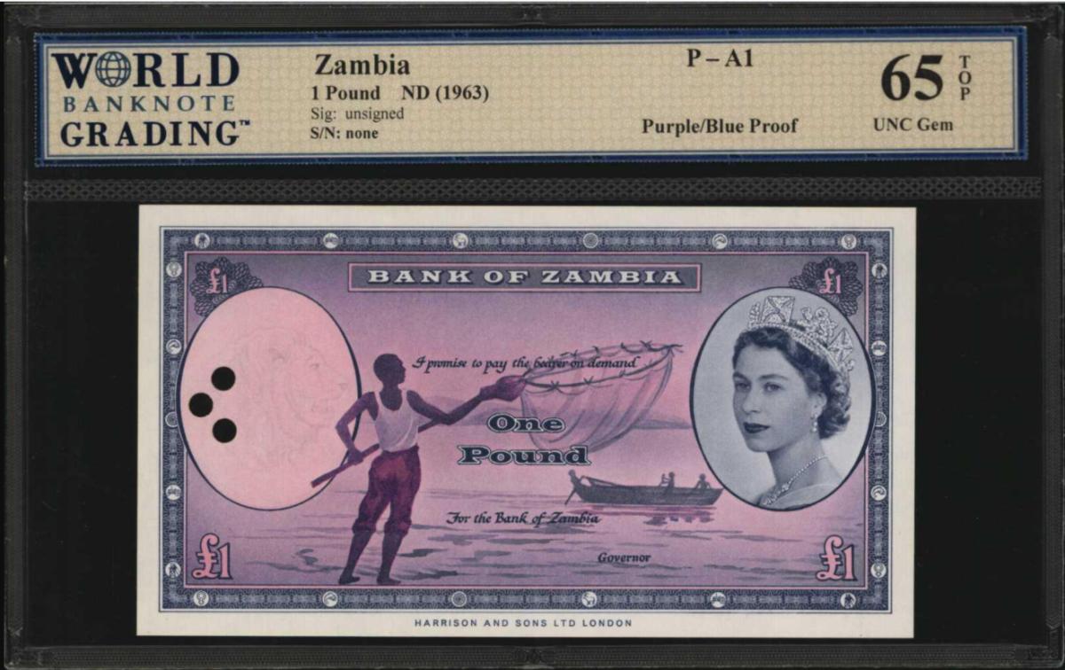 Lot 30353, Zambia, One Pound ND (1963).