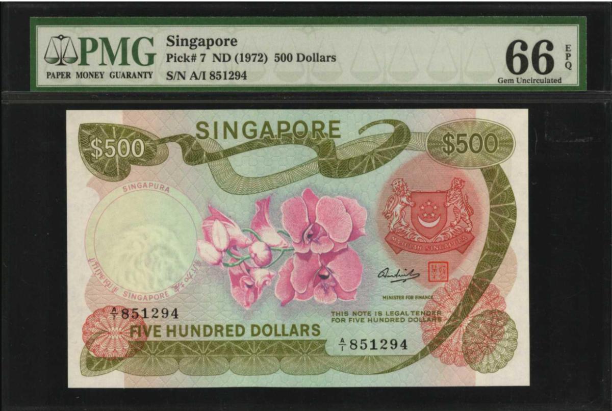 Lot 30324, Singapore $500 ND (1972).