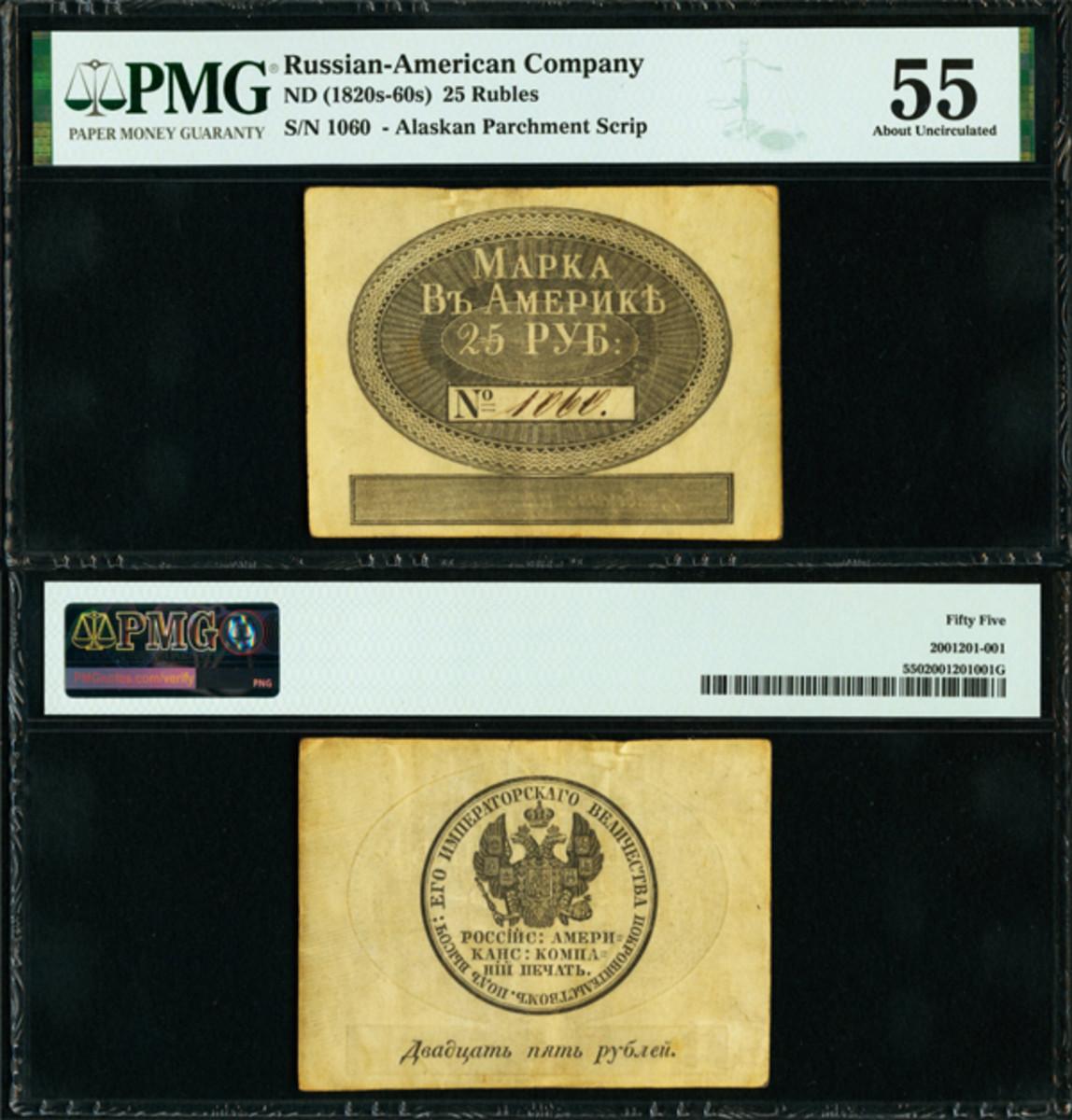 Alaskan parchment scrip Russian-American Company ND (1816-1867) 25 Rubles
