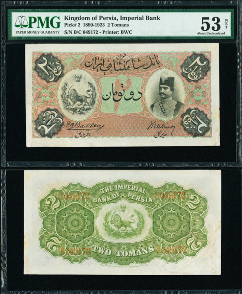 Kingdom of Persia, Imperial Bank ND (1890-1923) 2 Tomans